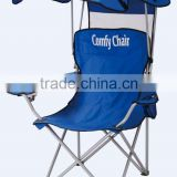 Comfortable folding beach chair with canopy