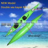 kayak paddle / plastic canoe kayak / sea kayak