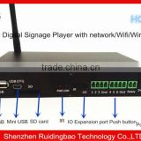 RDB Industrial grade metal housing network/wifi 3D advertising player full hd media player for TV and and display DS009-14