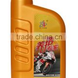 Four stroke gasoline SF 15W40 engine oil