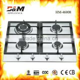 hot new products built in bio gas stoves