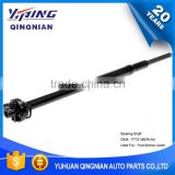 Auto Chassis Parts U-Joint For Ford , Steering Shaft Assembly OEM:F7TZ-3B676-AA