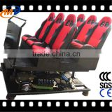 game machine amusement part 5D 6D 7D 9D 11D 12D cinema theater movie chair seats hydraulic and electric system