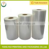 Customized Custom Printing plastic mulch packing film roll,plastic packaging roll film for wet wipe                                                                         Quality Choice