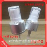 Pump Sprayer,Pump mist spray Sealing Type and Aluminum Metal Type refillable perfume atomizer