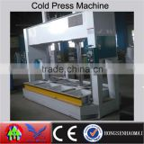 Professional high efficiency Plywood cold press machine/cold press machine/Woodworking hydraulic cold press machine