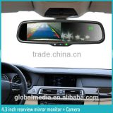 4.3 inch high brightness rearview mirror with digital compass display OEM bracket for most cars