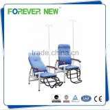 YXZ-031 ISO and CE approved blue medical stainless steel transfusion chair
