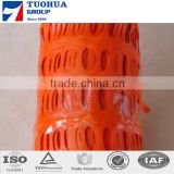 80g plastic orange fence,white plastic snow fence