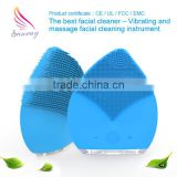 Silicone facial cleanser brush, Face cleaning brush, Ultrasonic silicone facial massager