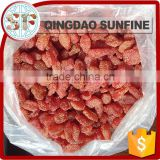 Price for frozen jam bulk dried strawberry jam