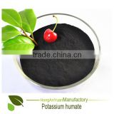 HAY bat guano powder fertilizer potassium humate drip irrigation named chemical fertilizer nitrogen fertilizer