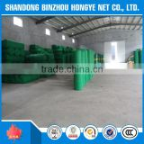 Polyester flame retardant Net For Temporary Fencing/scaffolding