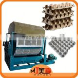Professional Waste Paper Recycling making machine egg tray carton for hot sale From Zhengzhou Mayjoy