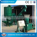 CE 2017 good price animal feed pellet production line,animal poultry chicken fish feed production line