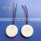 New and original SD-153 28mm*7mm Line Phone Accessories Wireless Phone Wire High Resistor Head Set