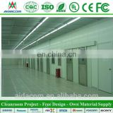Cleanroom Turnkey Project Cleanroom Design