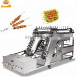 Electric Anthracitic Skewer Barbecue Grill Shish Kebab