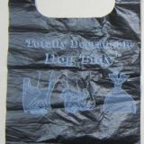 HDPE doggy bag
