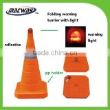 Led light traffic cone with portable emergency light                                                                         Quality Choice