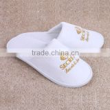 Beautiful Personalized Hotel Terry Cloth Slippers                                                                         Quality Choice