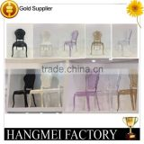 PC transparent chair /purple/blue/grey/red