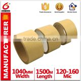 Ipartner Alibaba Packaging Reinforced Gummed Kraft Paper Tape China Supplier