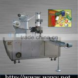 Automatic Cigarette Box Packing Machine