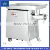 2015 Hot Sale Food Processing Machinery Industrial Meat Mincer