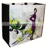 2014 New Product fair trade shopping bags