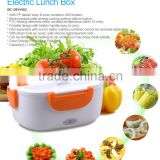 DFH402 110V - 220V Portable Electric Heating Lunch Box Meal Heater Car Electric Lunch box                                                                         Quality Choice