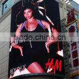 P8 SMD Outdoor advertising billboard 2013 new xxx images led display                                                                         Quality Choice