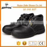 2016 rhino black leather brand steel toe high quality industrial safety shoe manufacturer                                                                                                         Supplier's Choice