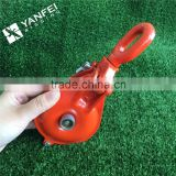 Orange Painted Wire Rope Pulley Snatch Block With YBO Type