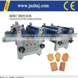 Model AGMS-1000 Good price Wood Strip Profile Sanding Machine brush profile sanding machine with best quality