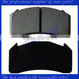 WVA29136 GDB5088 3093531 MDP5052 for volvo truck brake pad