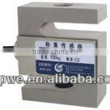 sqb load cell