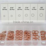 110 pc Copper Washer Assortment Heavy Duty SAE Oil Brake Clutch Line Seal