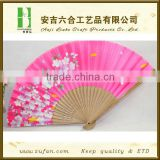 Japanese style bamboo folding silk fabrics dancing fans for gift