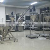 High efficiency DCS food packaging machine packaging machine price granule packing machine