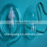 Medical disposable nebulizer mask with the kits