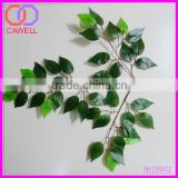 artificial ficus tree branch