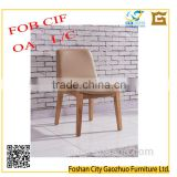 Modern simple styled dinning chair with upholstered back and sood wood legs