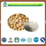 GMP factory supply herb organic Phosphatidyl serine extract