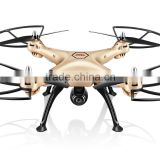 Dropshipping Syma X8HC 4CH RC Drone Quadcopter with RTF-Gold/Barometer Set Height / 2.0MP Camera / 3D Rollover / 6 Axis Gyro