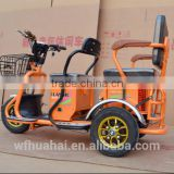 3 big wheels water tricycle bike /three wheel bike /3 wheels electric bike