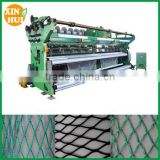 Raschel Warp knitting machine for weaving fishing nets