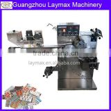 Capsule, pill, tablet package multifunctional small alu alu blister packing machine