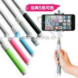 alibaba wholesale for monopod selfie stick ,the selfie stick, wire rod telescopic self photo lever for mobile and camera