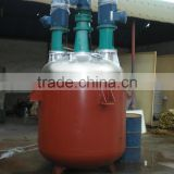 Continuous Stirred Tank Reactor, Reactor With Heating And Cooling Coil, Pharmaceutical Mixing Vessels